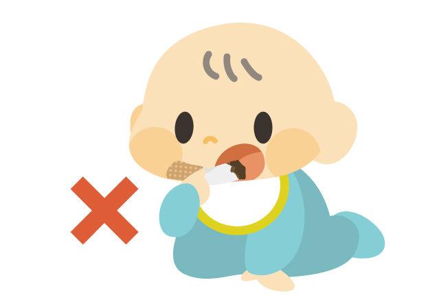 赤ちゃん誤飲