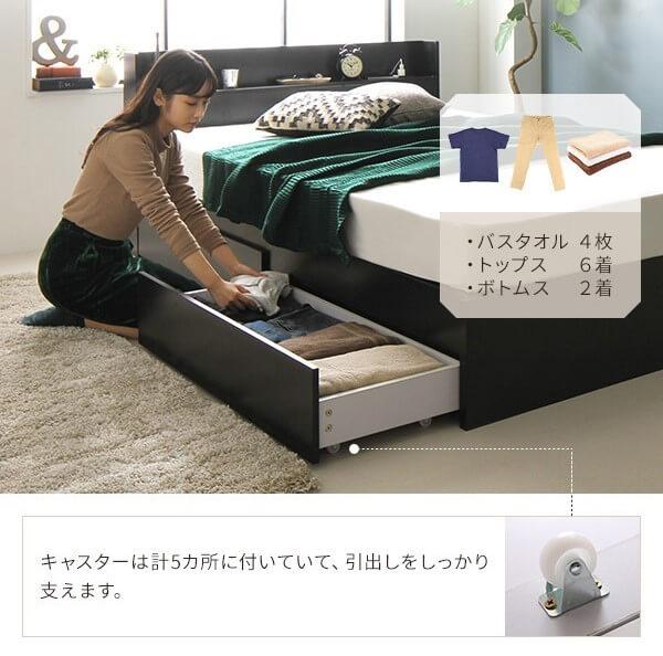 ネクストレージ 収納ベッド