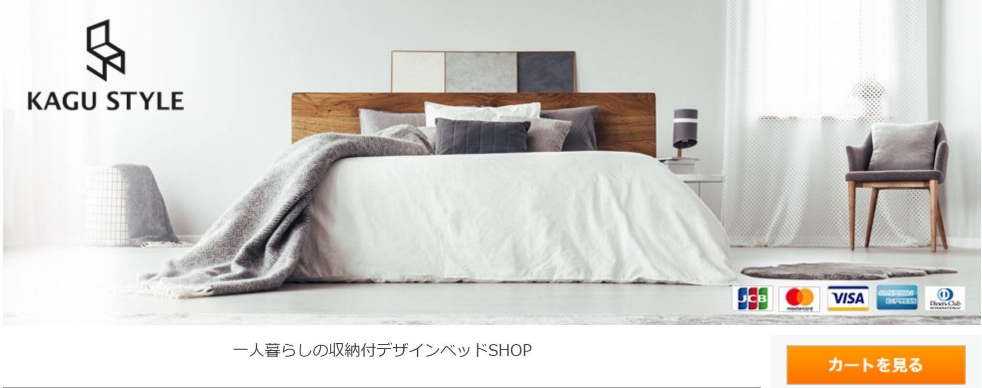 一人暮らし収納ベッド