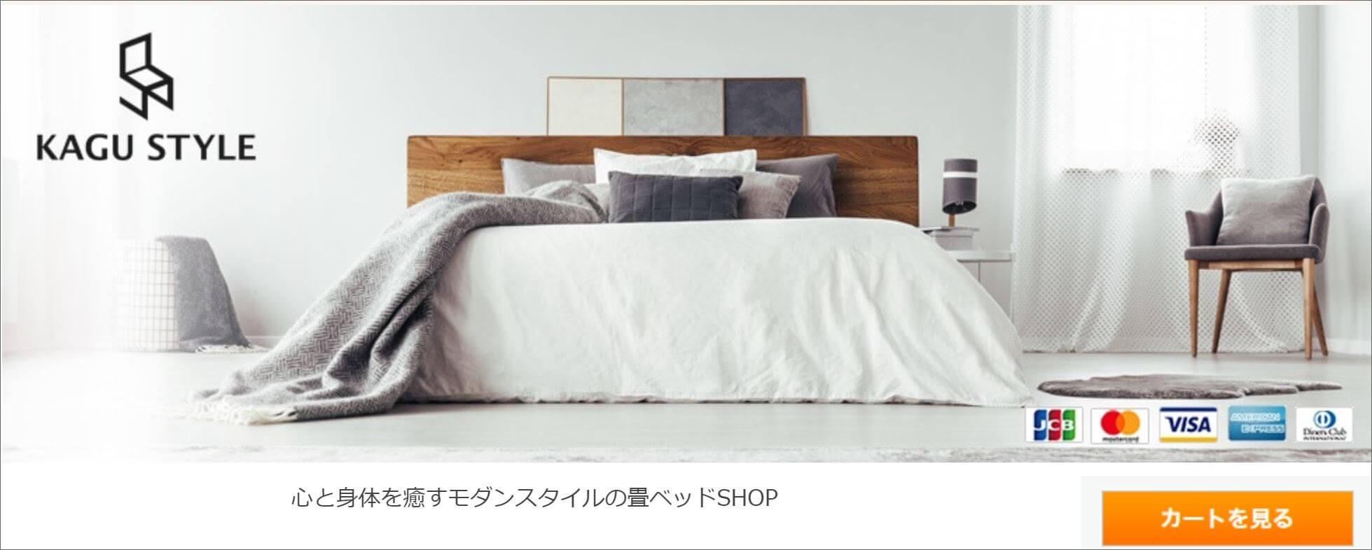 家具STYLE 畳ベッド