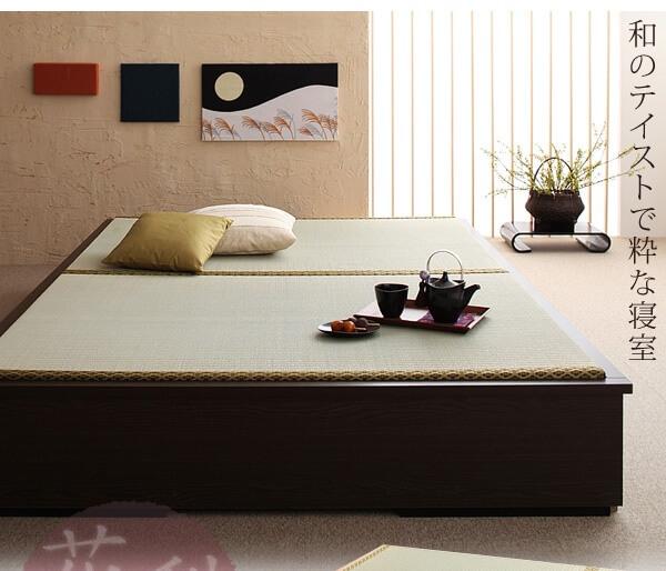 畳ベッド 花梨 karin