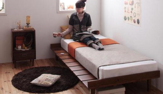 一人暮らしの女性向けベッド。180㎝ショートベッドがおススメ