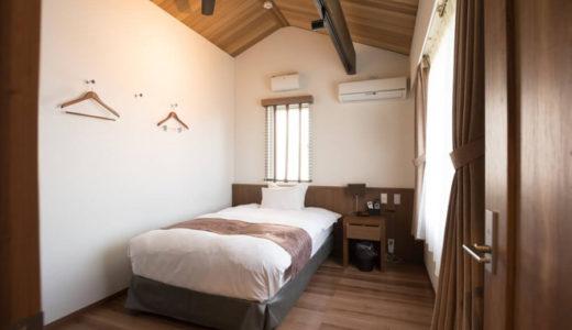 民泊運営者向け格安ベッド。ゲストに選ばれるベッドサイズとは。