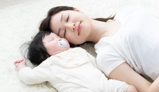 赤ちゃんとベッドの添い寝にひそむ危険性。赤ちゃんの守る安全対策