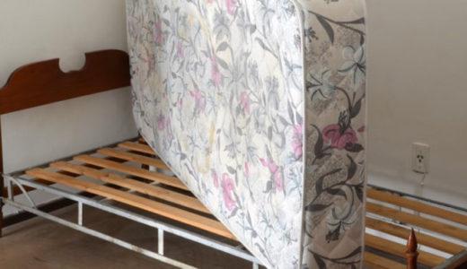 ベッド下収納の湿気対策。通気性を高める効果的な方法とは
