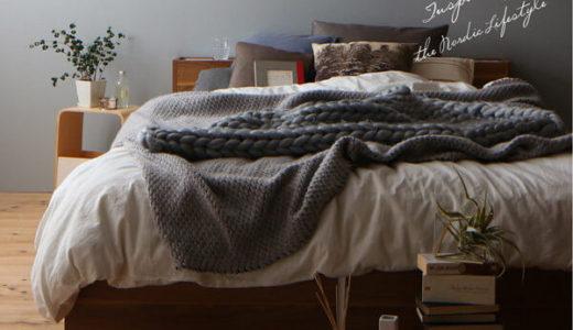 北欧風デザインベッド。一人暮らしの女性に人気の秘密を公開