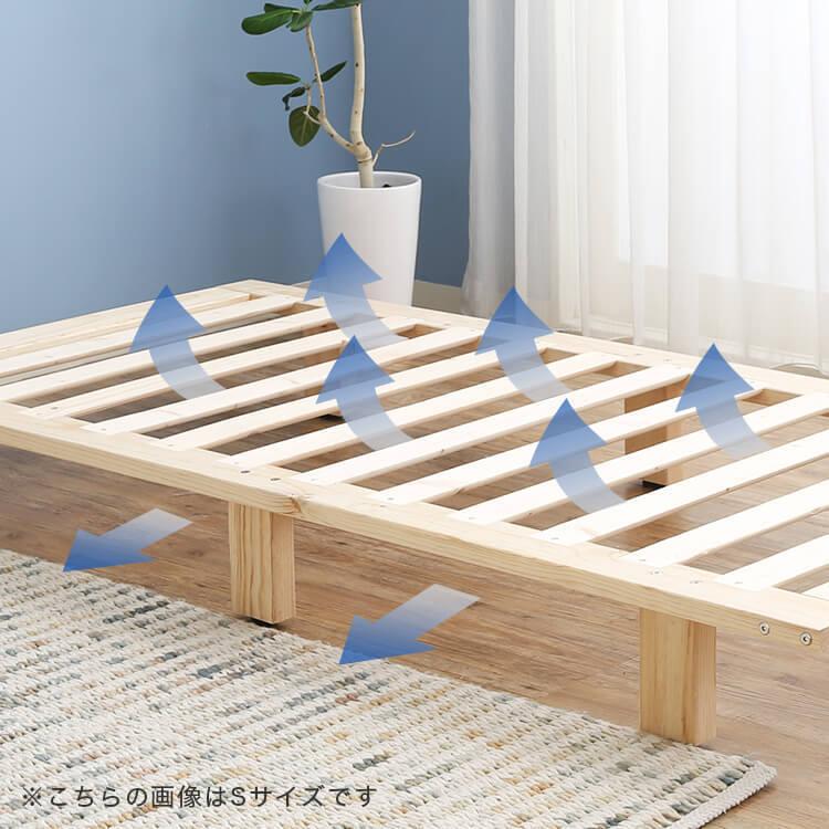 LOWYA すのこベッド