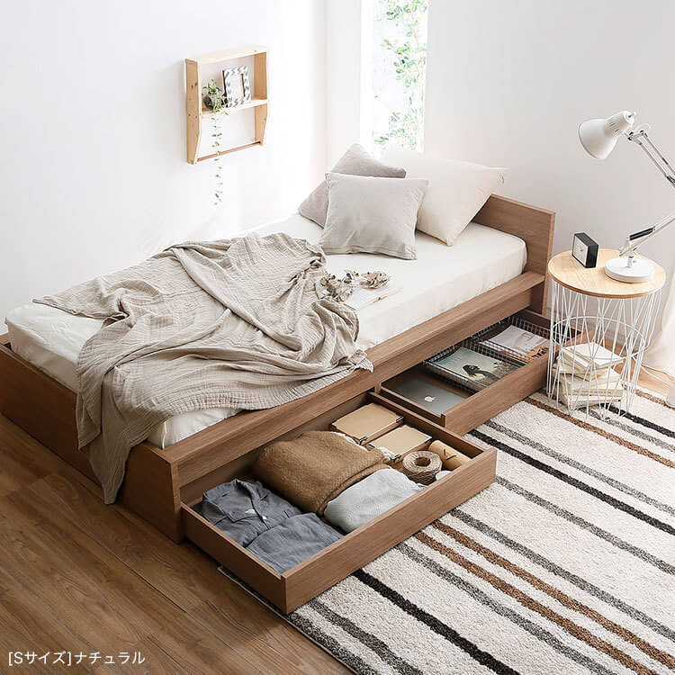 LOWYA 収納ベッド チェストベッド