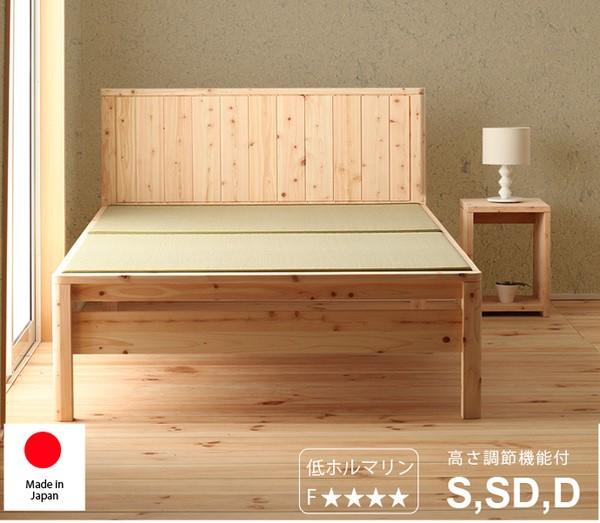 ひのき畳ベッド