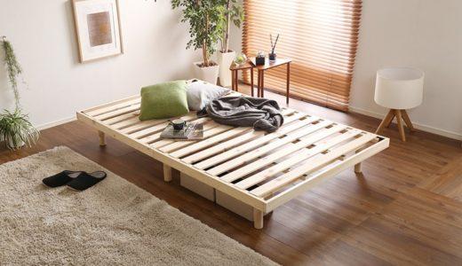 檜すのこベッドで心も体もリラックス。天然木の香りで森林浴!