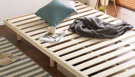 パイン材すのこベッド。やさしい木の風合と魅力