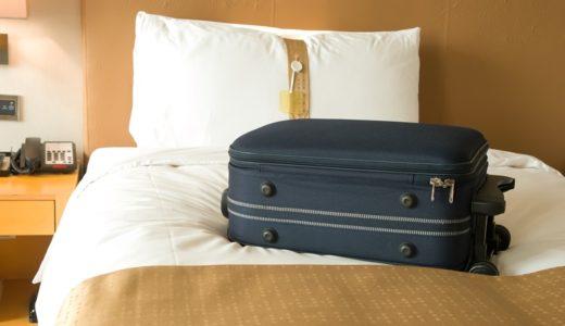 単身赴任者が選ぶ、お引越しにも重宝なベッドは!?