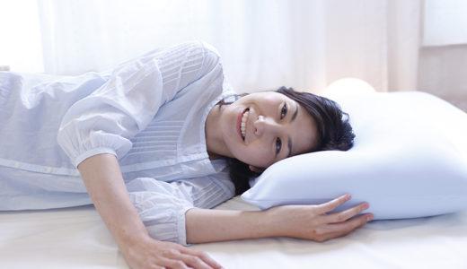肩こりに悩む女性におすすめ!ストレートネック枕の特徴まとめ